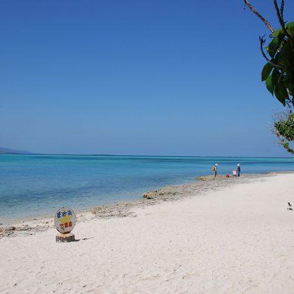 竹富島の星砂の浜
