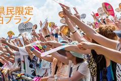 700_okinawa 2N