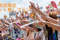 700_okinawa no TK