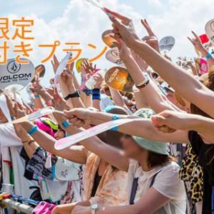 700_okinawa TK