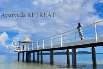 retreat_9064