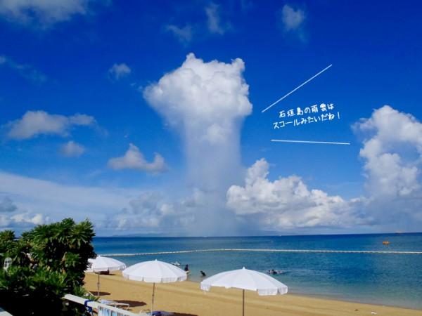 石垣島の梅雨