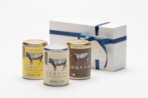 石垣フードラボ 石垣牛マヨ ギフトセット(3種セット)