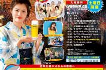 2017ishigakiPoster120-1