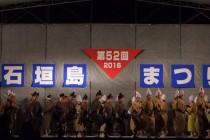 700_巻き踊り