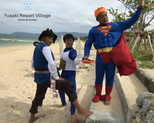 フサキのハロウィンイベントで仮装したビーチスタッフ
