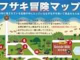700_冒険マップ