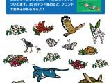 600_いきものカード_ポスター