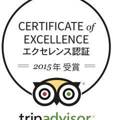 Print_Logo_COE2015_JA