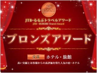 award_800x600_bronze